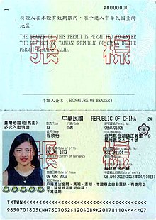 document number on study permit