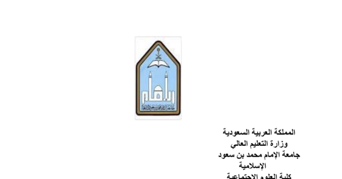 https docs.google.com document d 1klhh7nizz-bs6h6z8iizy9kk-wkusmnij2ljjpgjpae