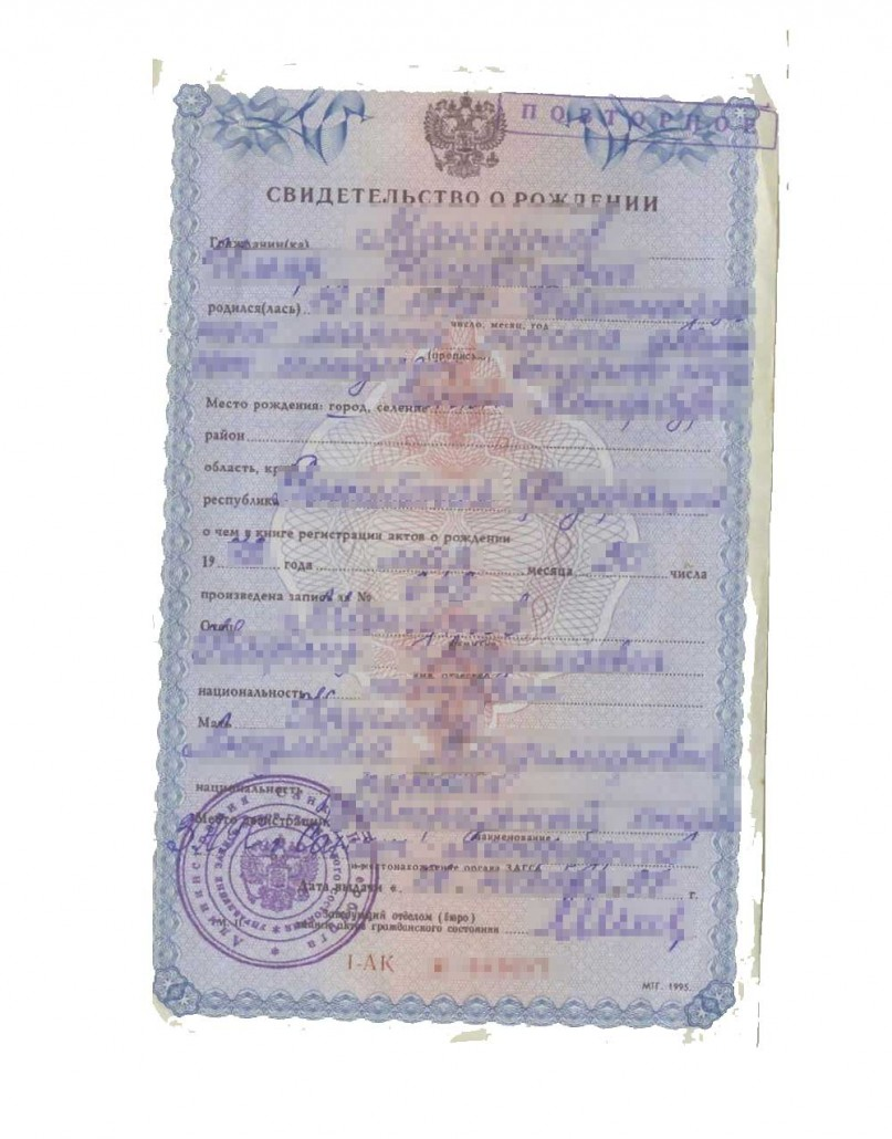 which is the document number on your australian citizenship certificate