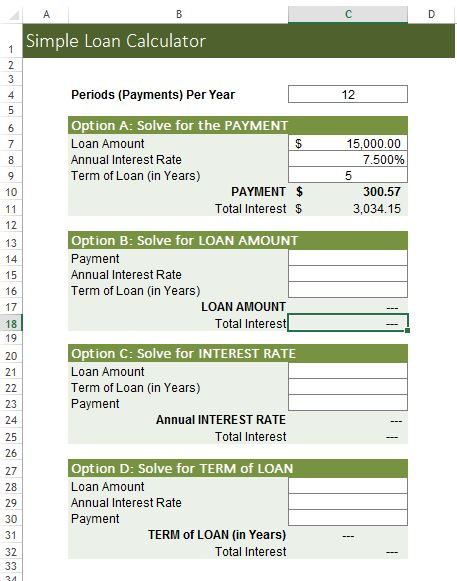 free simple interest loan document