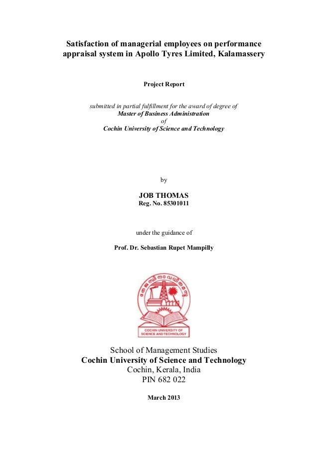 digital document management system project report