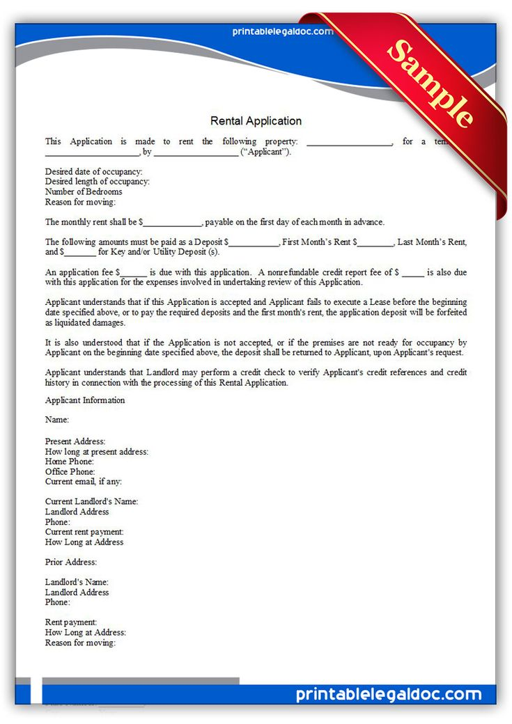 rental application ask for more document