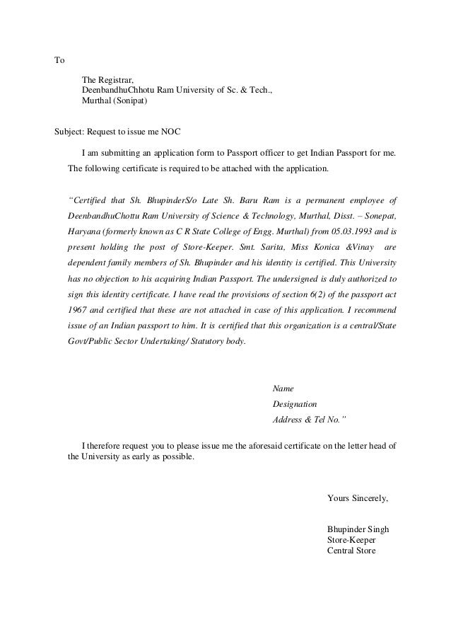 document of identity issued by dibp