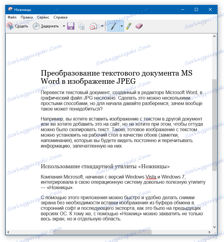 how to convert jpg to word document free