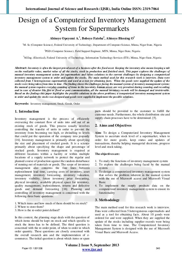 inventory management system requirements document