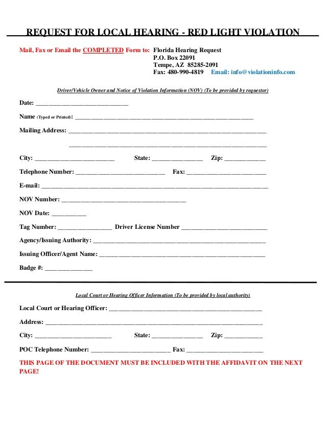sample email for request document